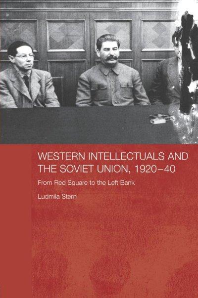 Обложка книги Людмилы Стерн