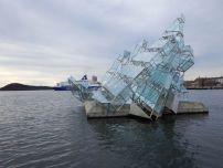 Oslo-Oper-Eisberg