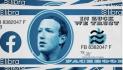 Le pouvoir politique de Facebook