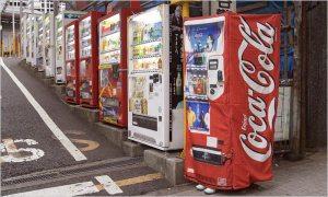 6  vending machine 20japan_xlarge1