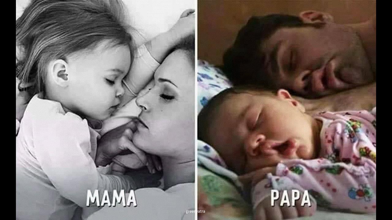 Super Duper Cute Wallpapers Mom Vs Dad Funny Memes Author Love