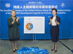 Peng Liyuan (right) the wife of Chinese President Xi Jinping, and Yoo Soon-taek, the wife of UN Secretary-General Ban Ki-moon, unveil at the United Nations in New York a custom-designed stamp honoring people with disabilities, Sept 27, 2015. (Photo / Xinhua)