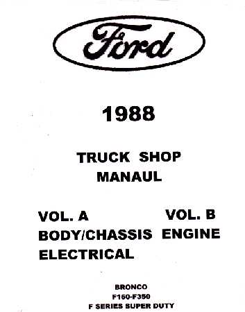1988 Ford Truck: Bronco, F-Series & Econoline Shop Manual