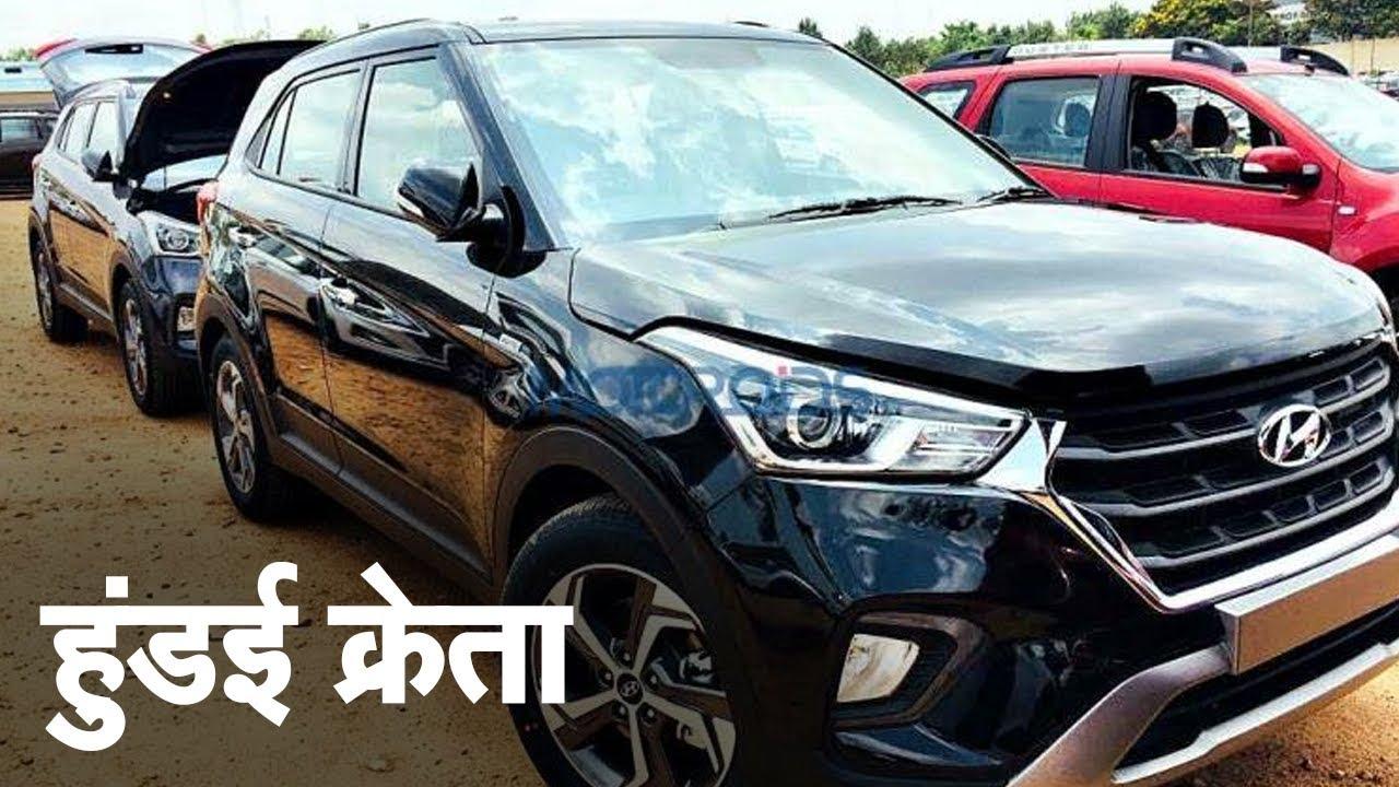 हुंडई क्रेता एसयूवी (Hyundai Creta SUV) भारत में होगी लॉन्च