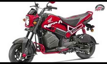 2019 Honda Navi CBS ४७,११० रुपये में लॉन्च