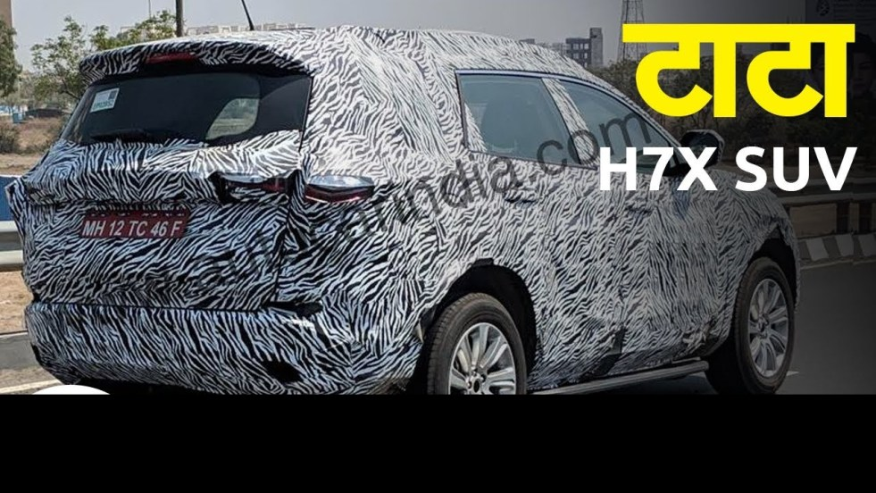 2019 Tata H7X SUV की भारत मे स्पाइड टेस्टिंग