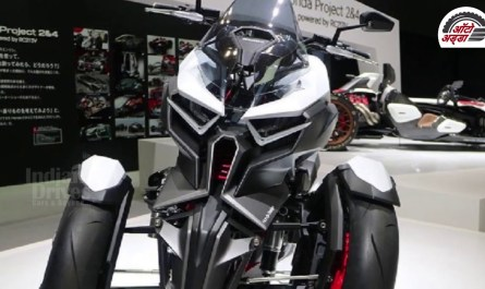 Honda Neowing Trike Concept Patented होंडा की नई ३ व्हील बाइक