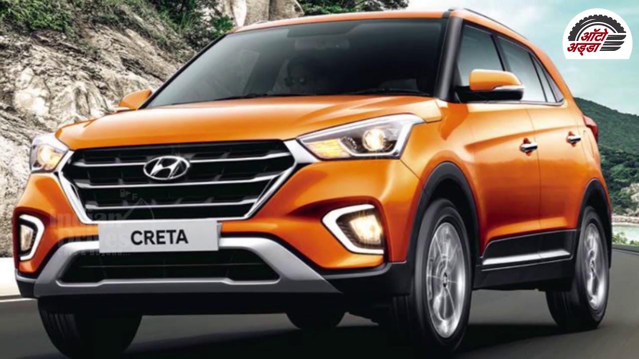 Hyundai Creta EX १०.८४ लाख रुपये की शुरुआती किमत में