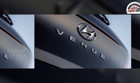 Hyundai Qxi (Venue) भारत में होगी लॉन्च