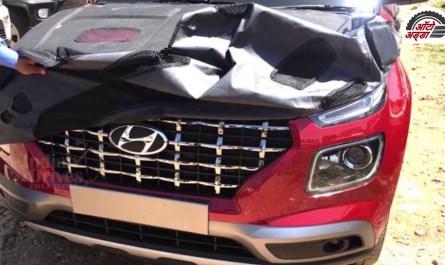 Hyundai Venue की तस्वीरें हुई लीक