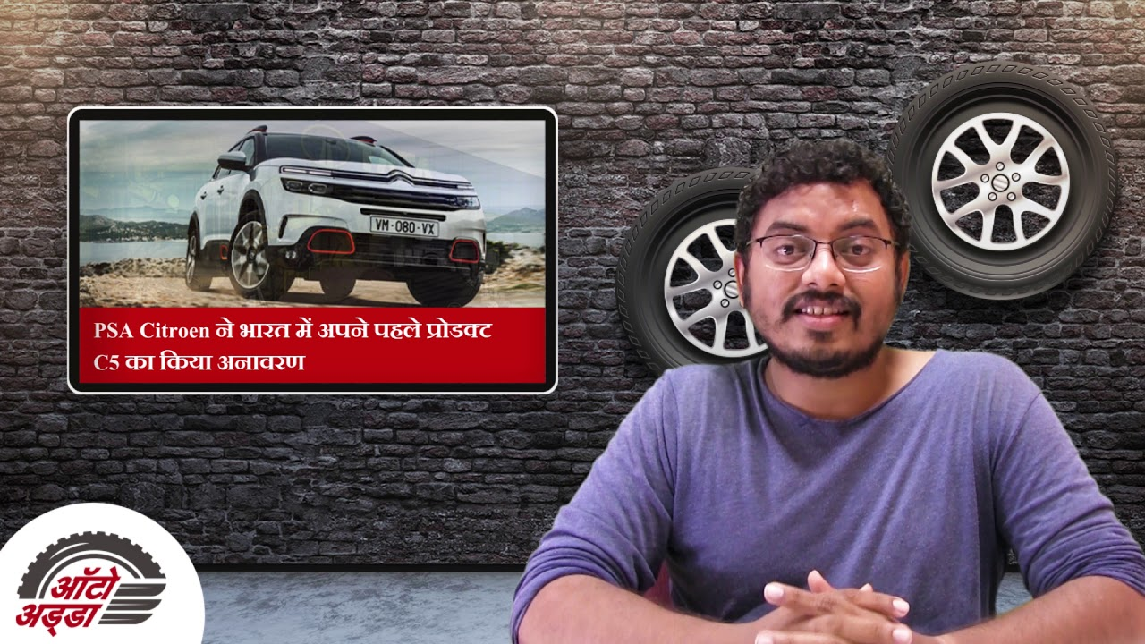 Indian Automobile Industry News - Mahindra, Citroen, Renault, Royal Enfield