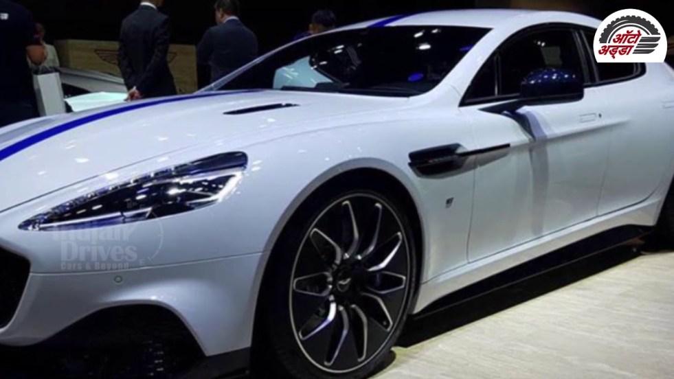 New Aston Martin Rapide E रिवील्ड इलेक्ट्रीक कार