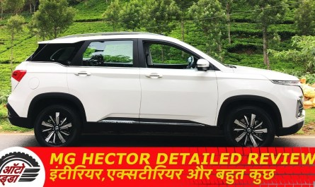 MG Hector Detailed Review Exterior Interior Aur Bahot Kuch