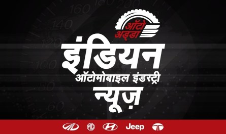Indian Automobile Industry News Hyundai, Jeep, MG Motor, Mahindra, Tata