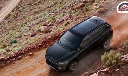 Jeep India Offering Discount २.१५ लाख तक की मिलेगी छूट