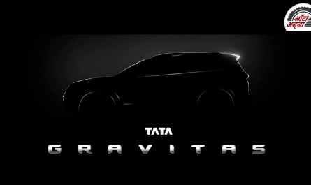 Tata Gravitas – लॉन्च होने से पहले जानिए कैसी है Gravitas