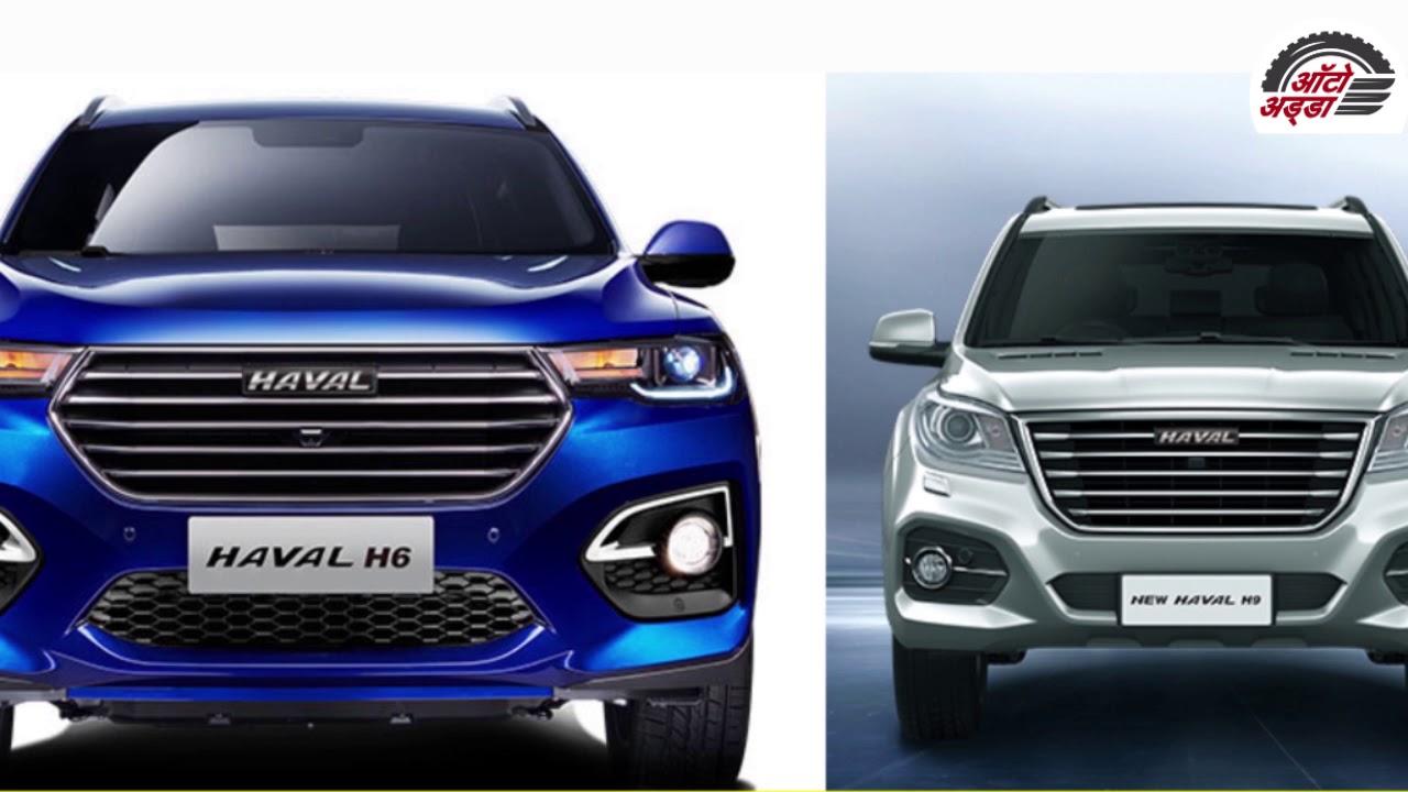 Great Wall Motors Company ne bharat ko kaha namaste
