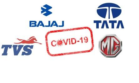 Indian Automobile Industry ने COVID- 19 से लडने के लिए किया डोनेशन
