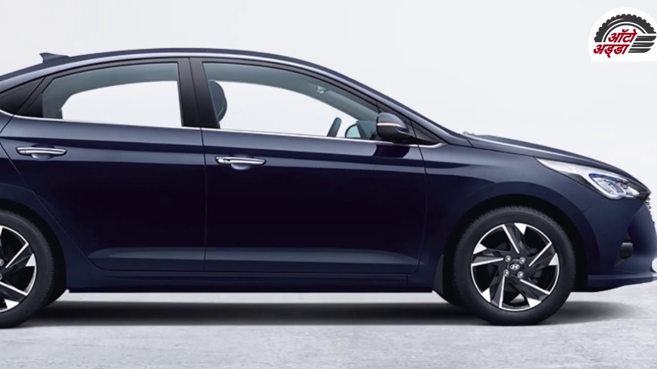 2020 Hyundai Verna Facelift हुई पेश शुरुवाती किमत ९.३० लाख रुपये