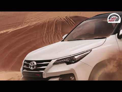 2020 Toyota Fortuner TRD भारत में लॉन्च