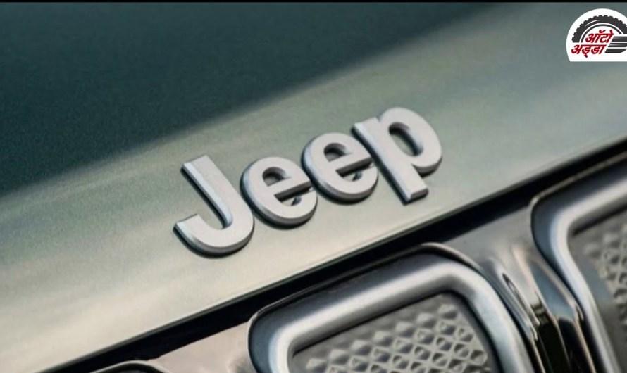 Jeep Compass Facelift SUV भारत में हुई अनविल