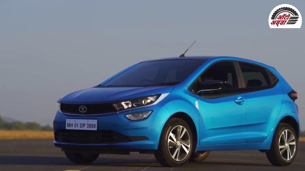Tata Altroz iTurbo Petrol हुआ अनविल भारत में जल्द हि होगा लॉन्च
