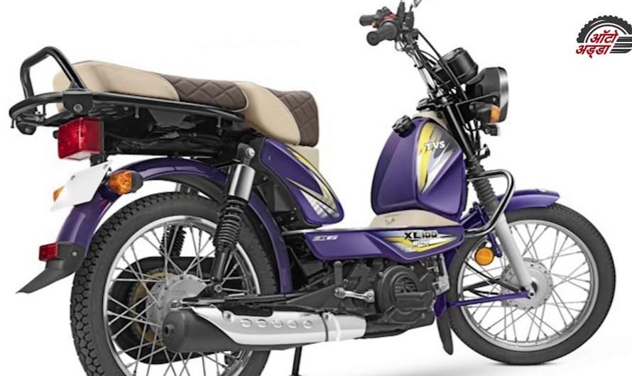 TVS XL100 Winner Edition भारत में लॉन्च
