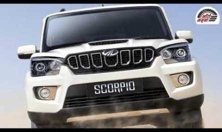 New Mahindra Scorpio S3+ वेरिएंट भारत में लॉन्च