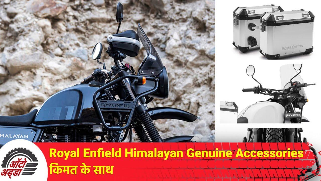 Royal Enfield Himalayan Genuine Accessories किमत के साथ