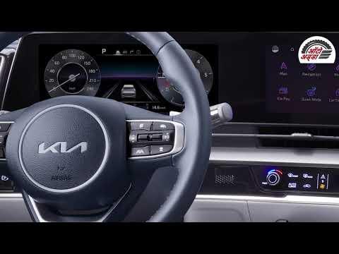 The all new 2022 Kia Sportage SUV हुई रिवील
