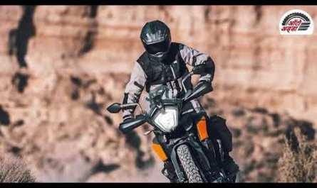 KTM 250 Adventure कि कीमत में हुई कटौती