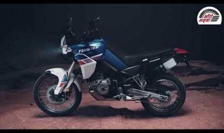 Adventure Aprilia Tuareg 660 हुई रिवील