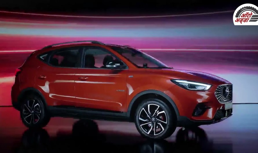 MG brings India's 1st Car with AI Inside Astor हुई अनविल