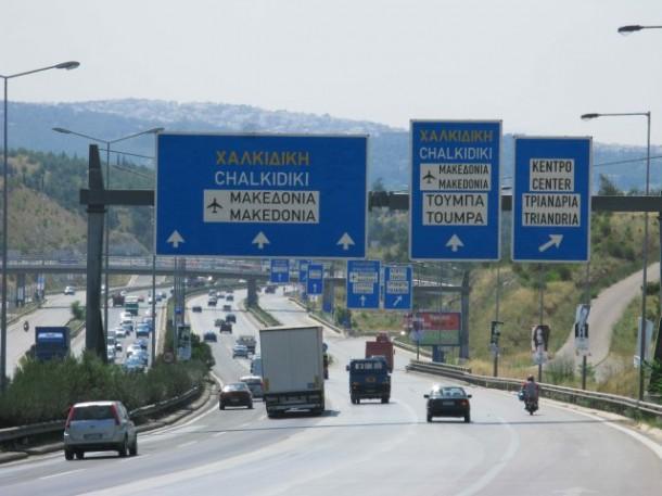 Perifereiakos Thessaloniki