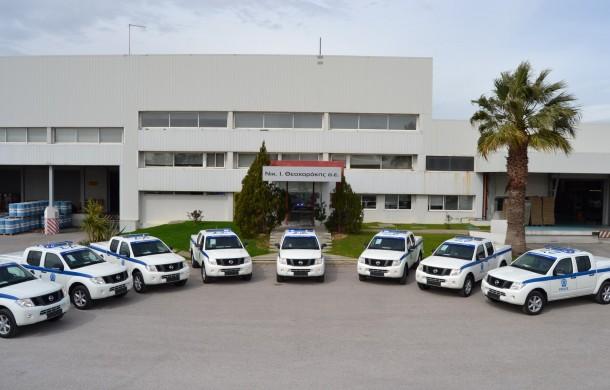 NAVARA POLICE