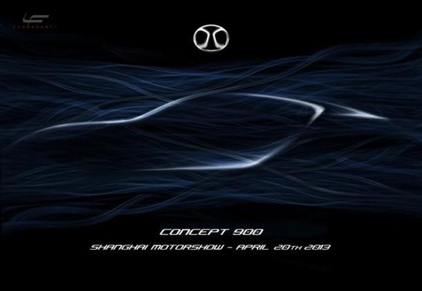 BAIC Concept 900 teaser (1)
