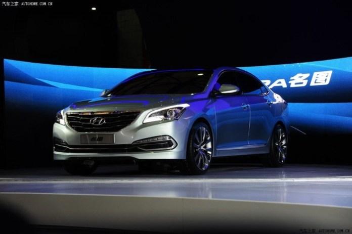 Hyundai Mistra Concept (1)