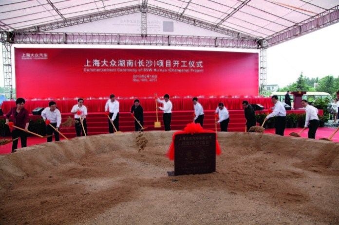 Ground-breaking for the new Volkswagen vehicle plant in Changsha