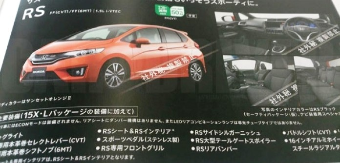 Honda Jazz 2014 Leaked Photos 11