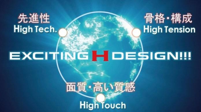 Honda H Design