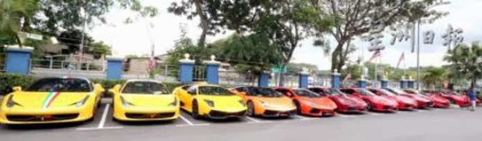 supercars-seized-malaysia-not-paying-tax (2)