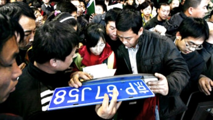 China Licence plates lottery