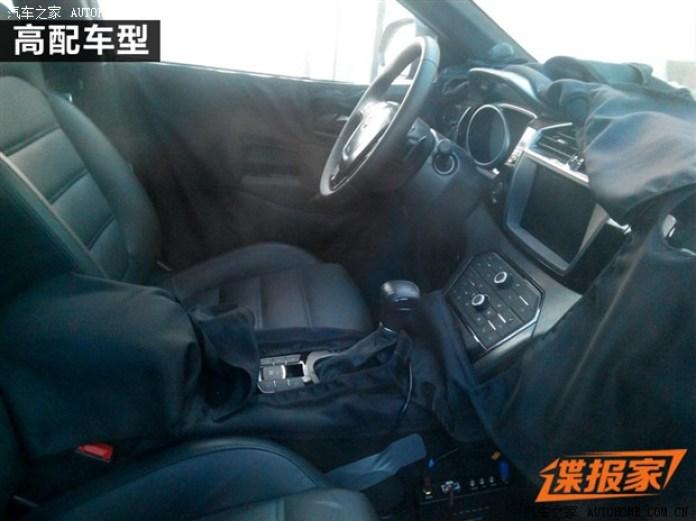 MG CS interior (1)