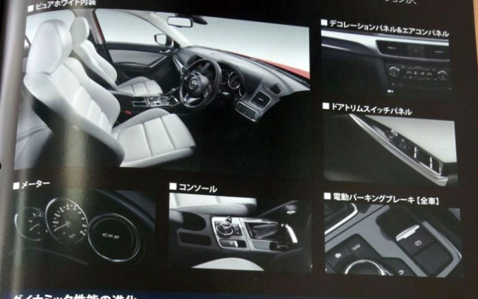 Mazda CX-5 facelift 2015 leaked photos (9)