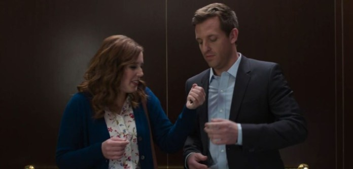 Vanessa Bayer Fifty Shades of Grey Elevator Scene