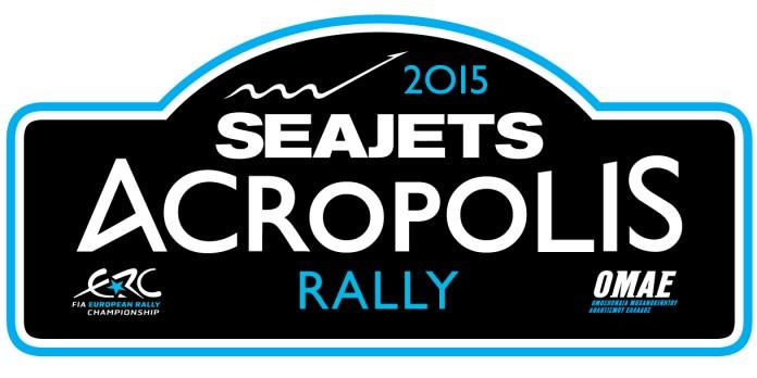 SEAJETS Acropolis Rally 2015_Logo