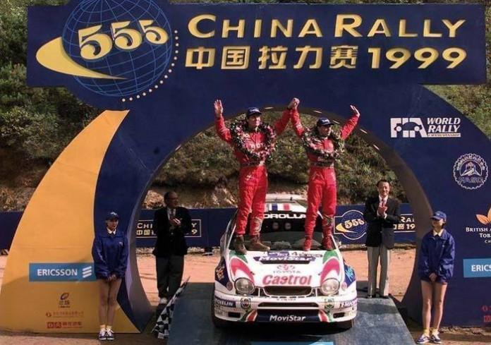 wrc-china-99-auriol-podium-high-res-f025-8738