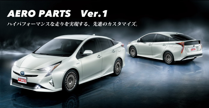 Toyota Prius with TRD (1)
