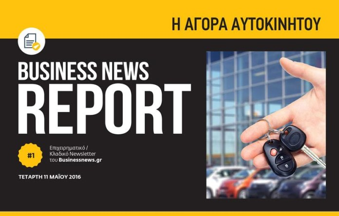 bUSINESSNEWS REPORT (1)