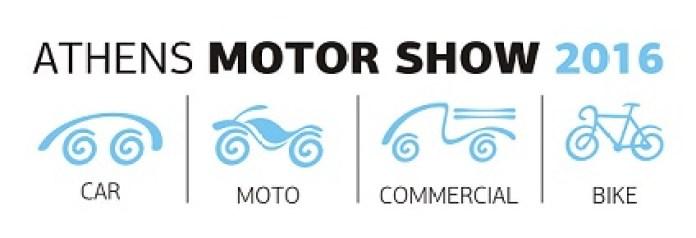 motorshow_logo2_small